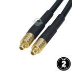 MMCXアンテナケーブル2m MMCX(オス)⇔MM