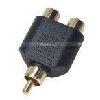 オーディオ2分配アダプタ  RCA(オス)→RCA(メス)x2個  白・赤端子 金メッキ端子 車載 オーディオ分配 COMON R-2V