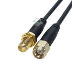SMA(オス)⇔SMA(メス) 1m延長ケーブル COMON SMAE-10  ワンセグ・車載 アンテナケーブル延長用 デジパラ C79456