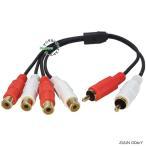 RCA2分配ケーブル RCA(オス)→RCA(メス)x2 40cm オーディオ分配用(赤・白) 車載スピーカー・スピーカー増設・編集等 ZUUN ODzcY