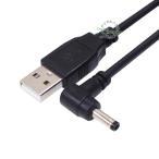 外径4.0mm内径1.7mm直角 DC端子⇔USB(オス)電源供給ケーブル 1.2m PSP・ゴリラ充電等電力供給 バッテリーチャージに DCCA-DCzc4017A