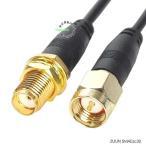 SMA延長ケーブル3m SMA(オス)⇔SMA(メス) 3m延長 ワンセグ・車載アンテナ・無線・トランシーバー等 ケーブル延長用 ZUUN SMAEzc30