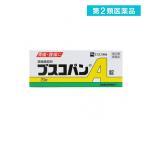 ブスコパンA錠 20錠 (1個) 第2類医薬品