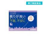 (26)加味帰脾湯エキス顆粒クラシエ 24包 不眠症 漢方薬 市販 不安 カミキヒトウ (1個) 第2類医薬品