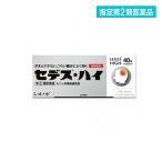 セデス・ハイ 40錠 頭痛 歯の痛み 解熱鎮痛剤 (1個) 指定第2類医薬品