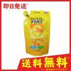 メラノCC 薬用しみ対策 美白化粧水 170mL (詰め替え用)