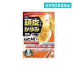 ムヒHDm 30mL かゆみ止め 塗り薬 頭皮湿疹 治療薬 皮膚炎 かぶれ 汗疹 市販薬 かゆい 指定第2類医薬品