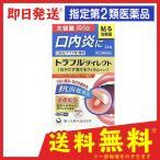 トラフルダイレクト 24枚 5個セットなら1個あたり1484円 指定第2類医薬品