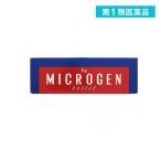 ミクロゲン・パスタ 6g 第1類医薬品