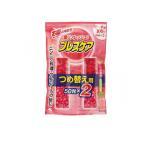 口臭 息 清涼カプセル 桃 携帯 ブレスケア ピーチ味 詰め替え用 100粒(50粒×2) (1個)