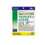 DHC パーフェクト サプリ マルチビタミン&ミネラル 120粒 ((30日分))