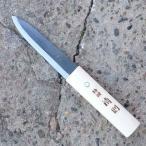 清則 印 鋼付 間切り(マキリ)左刃 刃渡り135mm