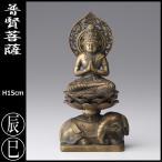 仏像 普賢菩薩 置物 十二支のお守り本尊 干支(辰・巳年) 日本製