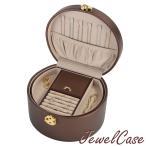 ジュエリーボックス 収納ケース 宝石箱 アクセサリーケース 鍵付き 持ち運び