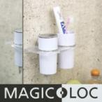 超強力吸盤(MAGIC・LOC)『マジックロック コップ&ソープディスペンサー』