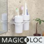 超強力吸盤(MAGIC・LOC)『マジックロック コップホルダー(ダブル)』