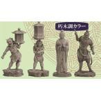 海洋堂 カプセルQミュージアム 日本の至宝 仏像立体図録4 奥深き造仏の世界編 朽木調カラー ガチャガチャ 全4種セット
