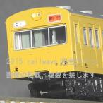 KATO 10-1247 101系鶴見線3両セット