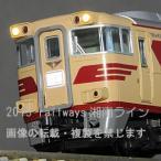 KATO 10-1253/10-1254 キハ181系「つばさ」(基本+増結)12両セット