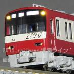 KATO 10-1309 【特別企画品】(京浜急行)京急2100形8両セット