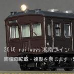 KATO 10-1345 クモハ11200 南武支線2両セット