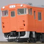 TOMIX 8401 キハ40 100番台(M)