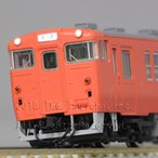 TOMIX 92163 キハ48 500形ディーゼルカー 2両セット※4月再生産予定予約品※