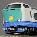 TOMIX 92525 485系3000番台(上沼垂色)4両基本セット※2月再生産予定予約品※