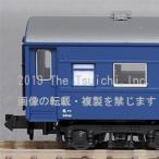 KATO 5217 スハ45※5月再生産予定予約品※