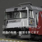 KATO 3101-2 RhB(レーティッシュ鉄道)アルプスの機関車(氷河特急) Ge4/4III 651号機(グレッシャーオンツアー塗装・Assy1両組)※1月再生産予定予約品※