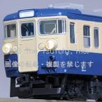 KATO 10-1119 115系800番台横須賀色4両増結セット