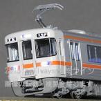 KATO 10-1287 313系1700番台(飯田線)3両セット