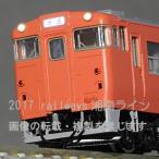 TOMIX 92165 キハ47-500ディーゼルカー 2両セット※4月再生産予定予約品※