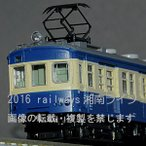 KATO 10-1315 クモハユニ64+クハ68400 飯田線 2両セット
