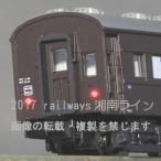 KATO 10-1387 寝台急行「つるぎ」7両基本セット