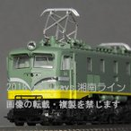 KATO 3048 EF58 初期形 大窓 ヒサシ付(青大将)※3月再生産予定予約品※