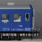 KATO 5140 マニ50