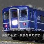 KATO 5283-A スハフ14(JR仕様)