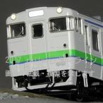 TOMIX 9411 キハ40 1700番台(M車)※5月発売予定予約品※