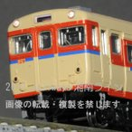 TOMIX 98040 キハ56系(青帯)2両セットB