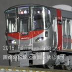 TOMIX 98202 227系3両増結セットA※12月再生産予定予約品※