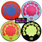 全国一律250円可(dodgebee)ドッヂビー235(フリスビー / dodgebee235 / ドッジビー)HDB235