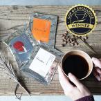 グランクリュドリップコーヒー  珈琲 COE3種飲み比べギフト gift セット  数量限定 お礼 お返し 手土産 敬老の日 ご褒美 贅沢時間