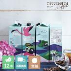 敬老の日 プレゼント プレゼント ギフト gift スペシャルティーアイスコーヒー 珈琲 カリビアンプレジャーブレンド1,000ml×12本 無糖
