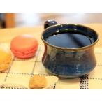 新鮮ドリップバッグコーヒー珈琲バリ・アラビカ神山50杯分