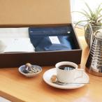 スペシャルティコーヒー豆2種詰め合わせ 珈琲 高級 ギフト プレゼント gift present ブラジル イエローブルボン200g コロンビア ティピカ200g