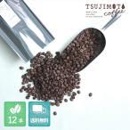 コーヒー 業務用 豆 粉 珈琲 送料無料 TSUJIMOTOcoffee オリジナルエスプレッソブレンド 6kg espresso アイス ホット たっぷり