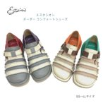 スリッポン エスタシオン  靴 送料無料 本革  No. TG244-1