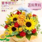 花 ギフト 誕生日 プレゼント フラワーアレンジメント 送料無料 ティアラ