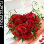 フラワーケーキ フラワーアレンジメント  送料無料 バラでいっぱい バラハート 花 ギフト 誕生日 プレゼント